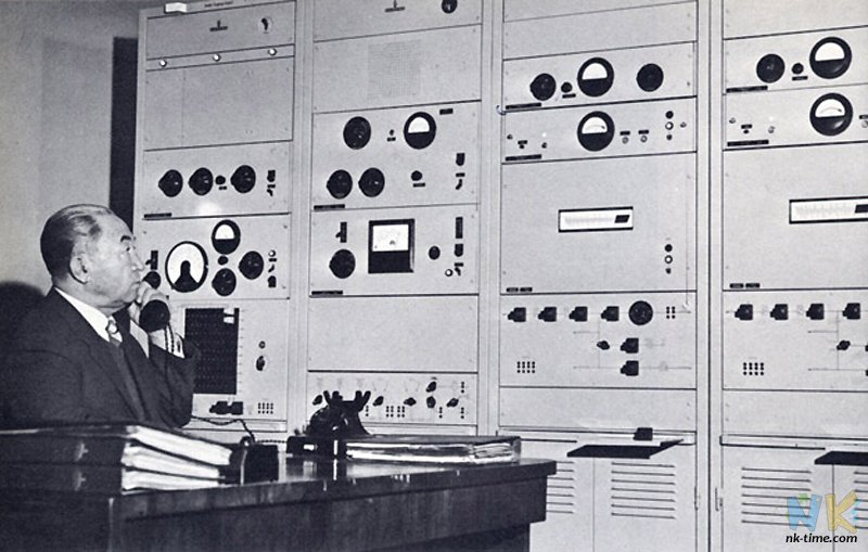 Radio Kabúl var stofnað á 4. áratug síðustu aldar.