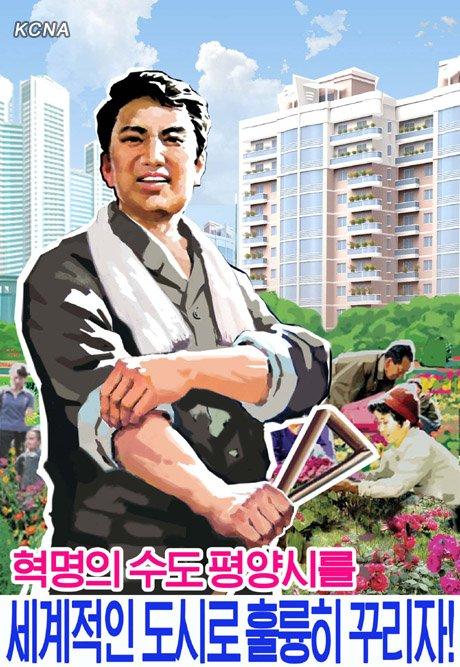 Gerum Pyongyang, borg byltarinnar, að fyrsta flokks borg á heimsmælikvarða.