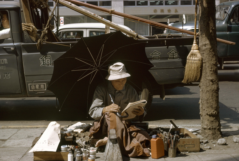 05-Tokyo, 1962 © Martin Karplus