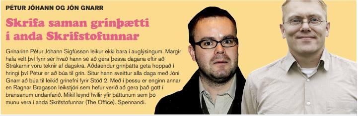 Sirkus, fylgiblað Fréttablaðsins, 13. október 2006.