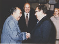 Henry_Kissinger_shakes_hands_with_Mao_Tse-Tung,_Chairman_of_Chinese_Communist_Party_-_NARA_-_7062596
