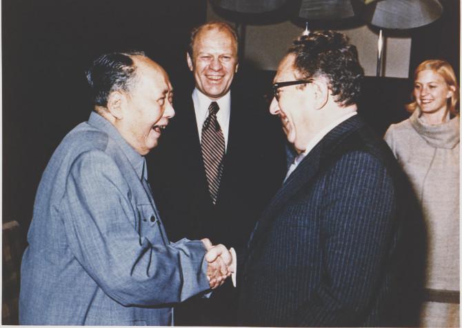 Maó og Kissinger, 1975
