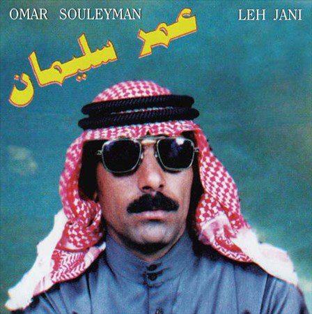 Omar-Souleyman-Leh-Jani
