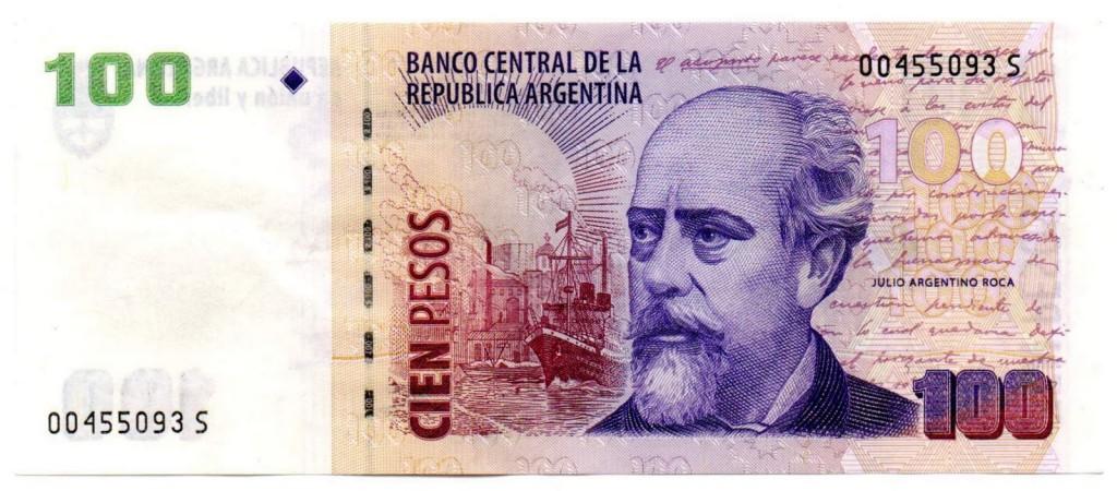 s n 100 pesos argentinos impresos en brasil