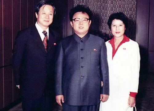 Hjónin með Kim.