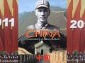 Kína á byltingaröld