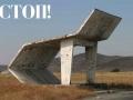 sovietbusstops