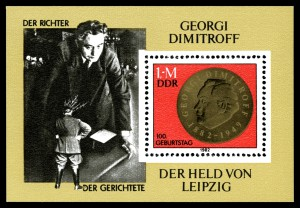 Stamps_of_Germany_(DDR)_1982,_MiNr_Block_068
