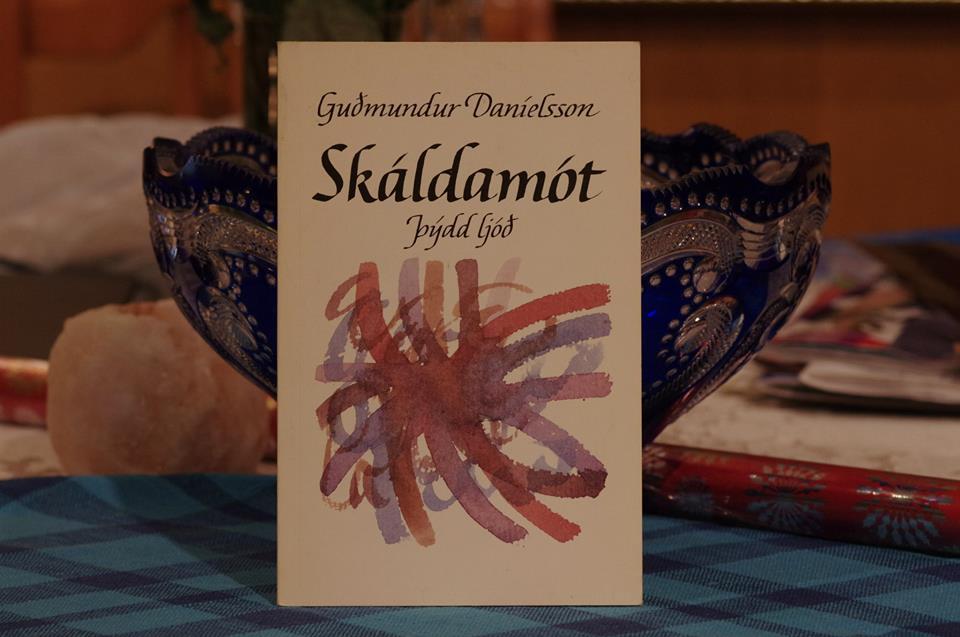 Guðmundur Daníelsson: Skáldamót.