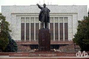 Lenín-safnið í Bishkek, þjóðarsafn Kirgistans.