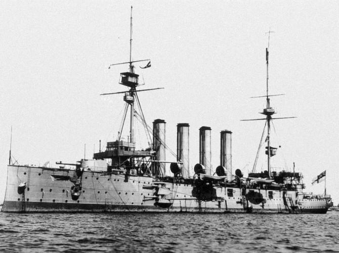 HMS Cressy var engin smásmíði.