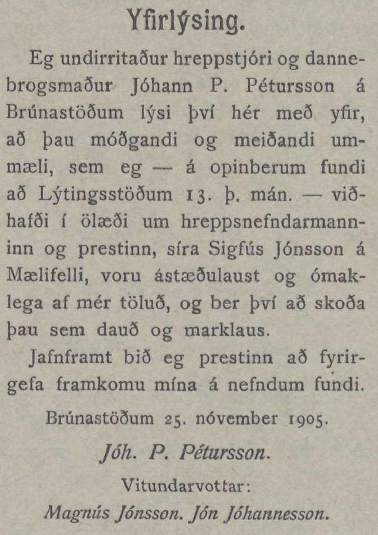 JohannPPetursson