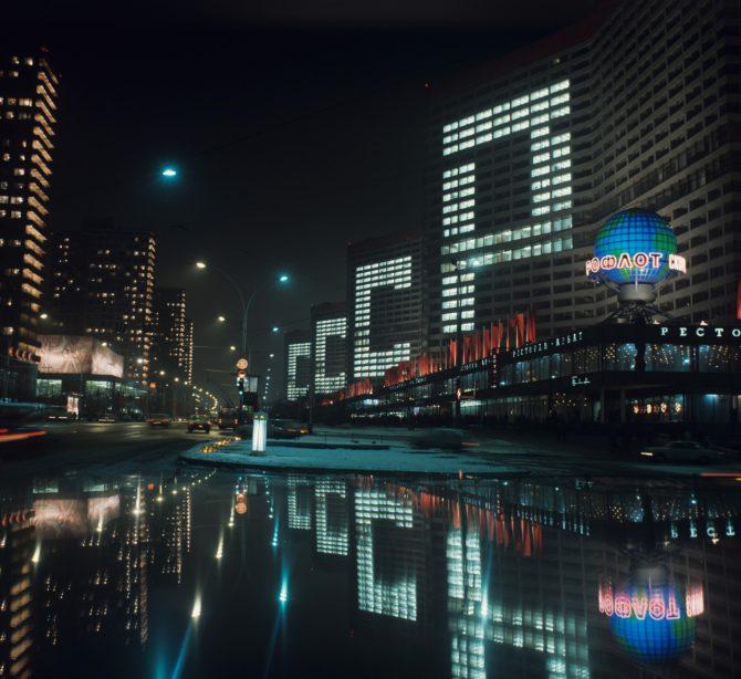 Kalínín-breiðgatan í Moskvu, 1977
