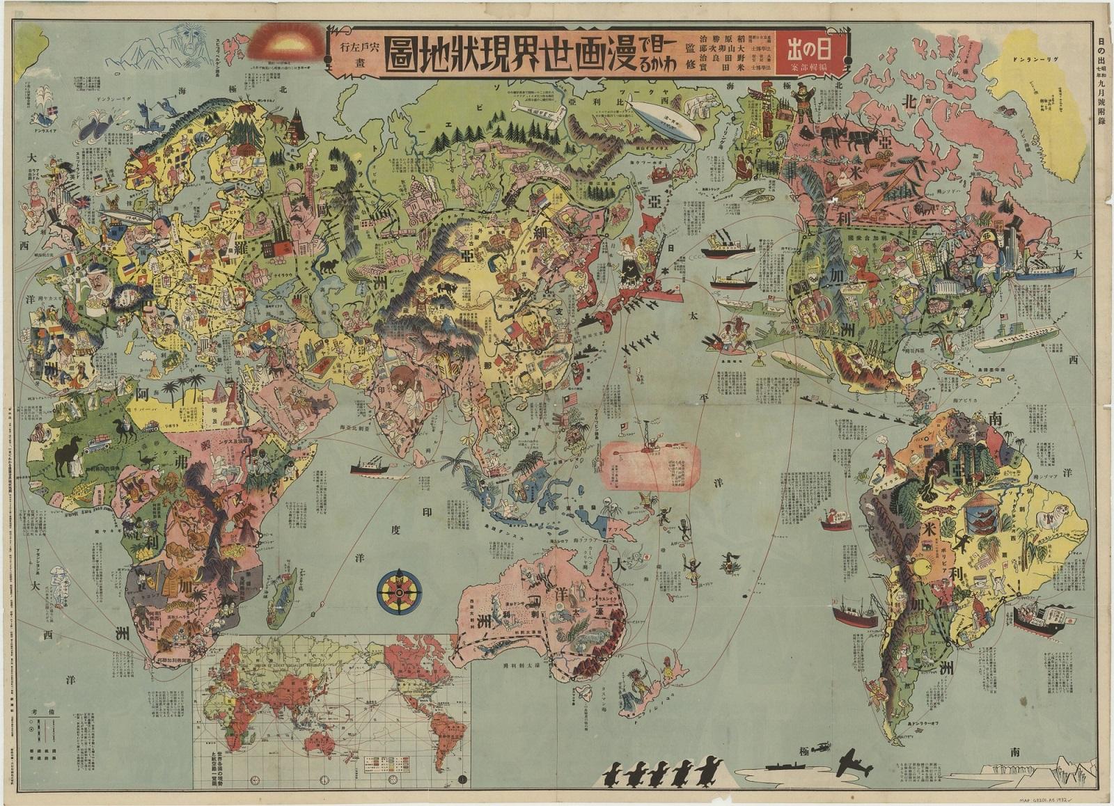 Myndskreytt japanskt heimskort frá 1932 sýnir Al Capone, Hitler og Gandhi