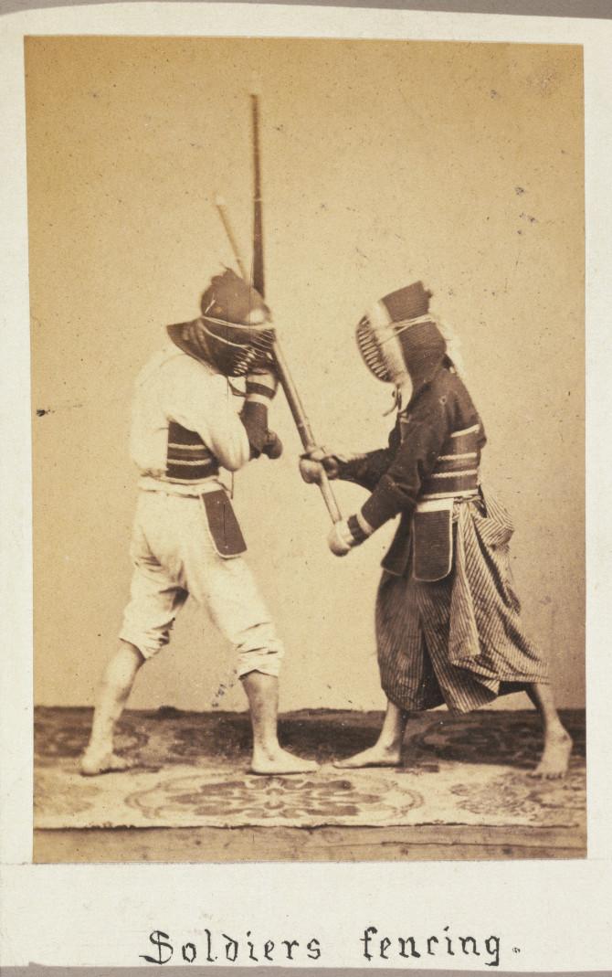 Japanskir hermenn skylmast árið 1867