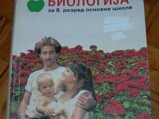 Nicolas Cage í serbneskri líffræðibók