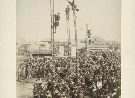 Fire Brigade 1890s Japan