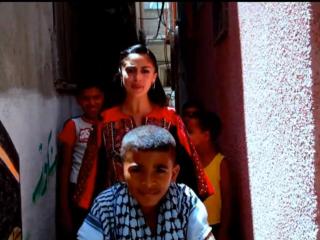 Palestínskt mótspyrnurapp