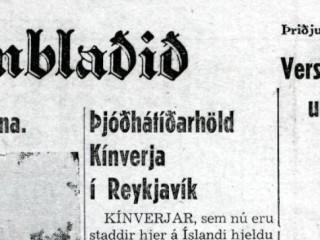 Kínverjar í Reykjavík, 1943