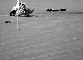 Málmdrasl á Mars