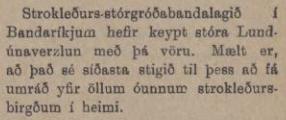 Strokleðurs-stórgróðrabandalagið