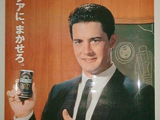 Persónur Twin Peaks birtust í japanskri kaffiauglýsingu