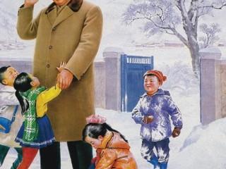 Áróðursmálaráðuneytið: Kim Il-Sung og börnin