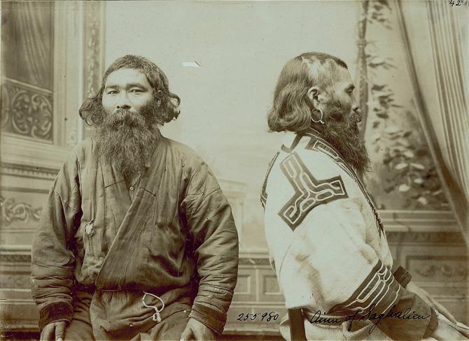 Innfæddir í Sakalín, 1909