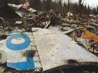 Aeroflot flug 593: Barn brotlenti farþegaflugvél